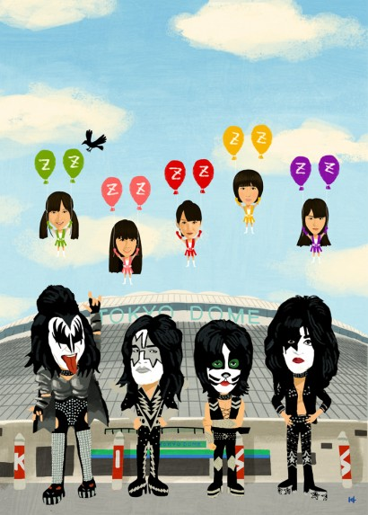 record-collectors-2015-02-kiss-a
